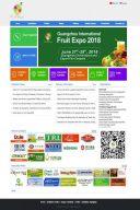 Guangzhou International Fruit Expo 2018
