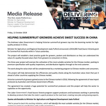 News Summerfruit receives Victorian Government grant - 2018-10-12